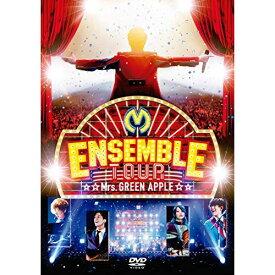 DVD/ENSEMBLE TOUR 〜ソワレ・ドゥ・ラ・ブリュ〜/Mrs.GREEN APPLE/UPBH-20235