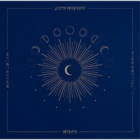 CD/正しい偽りからの起床 (通常盤)/ずっと真夜中でいいのに。/UPCH-20497