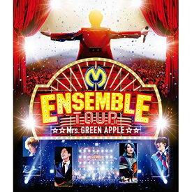 BD/ENSEMBLE TOUR 〜ソワレ・ドゥ・ラ・ブリュ〜(Blu-ray) (本編ディスク+特典ディスク)/Mrs.GREEN APPLE/UPXH-20077