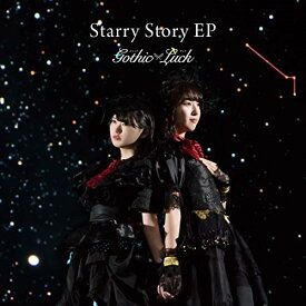 CD/Starry Story EP (歌詞付) (通常盤)/Gothic × Luck/VICL-65127