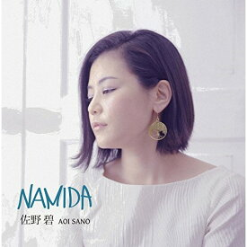 CD/NAMIDA/佐野碧/AOI-1001