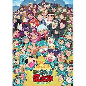 【取寄商品】 BD/TVアニメ「忍たま乱太郎」まるっと!ぶる〜れい 第25シリーズ(Blu-ray)/キッズ/FFXC-9016