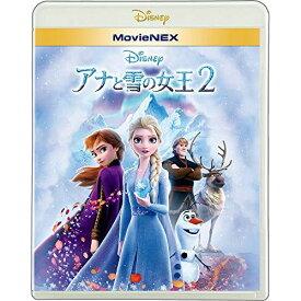 BD/アナと雪の女王2 MovieNEX(Blu-ray) (Blu-ray+DVD) (通常版)/ディズニー/VWAS-6979