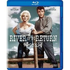 BD/帰らざる河(Blu-ray) (廉価版)/洋画/FXXJC-5139