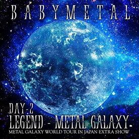 CD/LIVE ALBUM(2日目):LEGEND - METAL GALAXY(DAY-2)(METAL GALAXY WORLD TOUR IN JAPAN EXTRA SHOW)/BABYMETAL/TFCC-86718