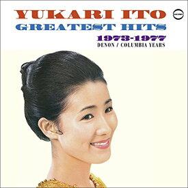 ★CD/ゆかりのグレイテスト・ヒッツ 1973-1977 (紙ジャケット)/伊東ゆかり/SWAXA-1038
