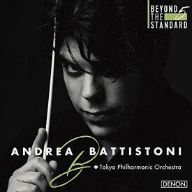 CD/オーケストラ名曲集 (UHQCD)/アンドレア・バッティストーニ/COCQ-85511