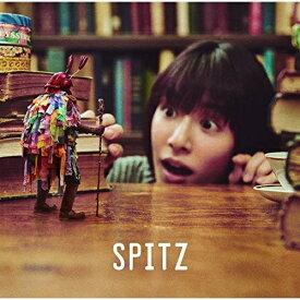 CD/見っけ (通常盤)/スピッツ/UPCH-2194