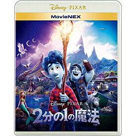 BD/2分の1の魔法 MovieNEX(Blu-ray) (本編Blu-ray+特典Blu-ray+本編DVD)/ディズニー/VWAS-7136