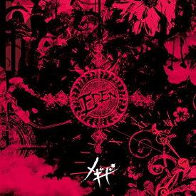 CD/EDEN/メギド/MGD-1