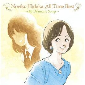 CD/Noriko Hidaka All Time Best 〜40 Dramatic Songs〜/日高のり子/PCCG-1953