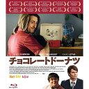 BD/チョコレートドーナツ(Blu-ray)/洋画/PCXP-50809