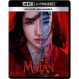 BD/ムーラン MovieNEX (4K Ultra HD Blu-ray+Blu-ray)/リウ・イーフェイ/VWAS-7146