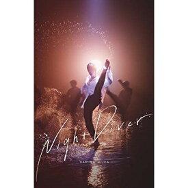 CD/Night Diver (CD+DVD) (初回限定盤)/三浦春馬/AZZS-108