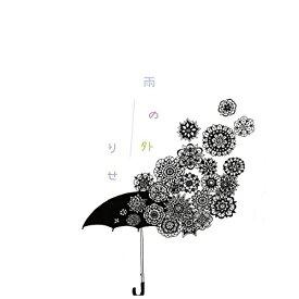 ★CD/雨の外/りせ/GNPR-1150