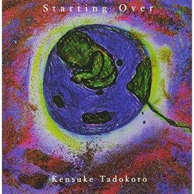 CD/Starting Over/田所けんすけ/MMKT-1
