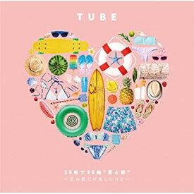 "CD/35年で35曲 ""夏と恋"" 〜夏の数だけ恋したけど〜 (解説付)/TUBE/AICL-3913"