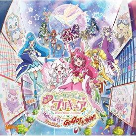 CD/「映画ヒーリングっど□プリキュア ゆめのまちでキュン!っとGoGo!大変身!!」主題歌シングル (CD+DVD)/北川理恵、Machico/MJSS-09285