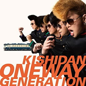 CD/Oneway Generation (CD+DVD(スマプラ対応)) (ライナーノーツ)/氣志團/AVCD-96702