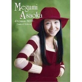 CD/Premium BEST (2CD+DVD) (解説歌詞付) (Limited Edition)/麻丘めぐみ/VIZL-1691