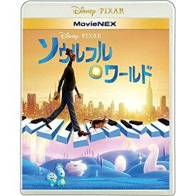 ▼BD/ソウルフル・ワールド MovieNEX(Blu-ray) (本編Blu-ray1枚+特典Blu-ray1枚+本編DVD1枚)/ディズニー/VWAS-7194 [4/28発売]
