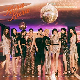 CD/Kura Kura (通常盤)/TWICE/WPCL-13289 [5/12発売]