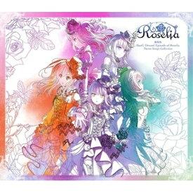 【取寄商品】 CD/劇場版「BanG Dream! Episode of Roselia」Theme Songs Collection (CD+Blu-ray) (Blu-ray付生産限定盤)/Roselia/BRMM-10407 [6/30発売]