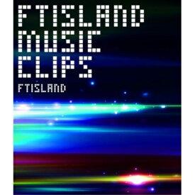 BD/FTISLAND MUSIC CLIPS(Blu-ray)/FTISLAND/WPXL-90016