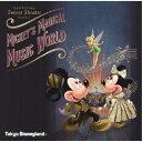 CD/東京ディズニーランド ミッキーのマジカルミュージックワールド (歌詞付)/ディズニー/UWCD-6042