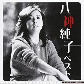 CD/八神純子 ベスト/八神純子/KICS-2401