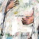▼CD / Bank Band / 沿志奏逢 4 / TFCC-86784 [9/29発売]