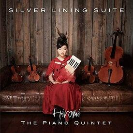 CD / 上原ひろみザ・ピアノ・クインテット / シルヴァー・ライニング・スイート (SHM-CD) (初回限定盤) / UCCO-8042