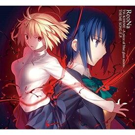 CD / ReoNa / 月姫 -A piece of blue glass moon- THEME SONG E.P. (CD+DVD) (初回生産限定盤A) / VVCL-1913