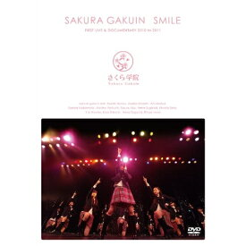 DVD/さくら学院 FIRST LIVE&DOCUMENTARY 2010 to 2011〜SMILE〜/さくら学院/ASBY-5346