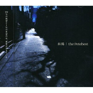 CD/斜陽/the PeteBest/MTCL-4001