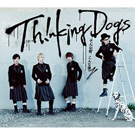 CD/そんな君、こんな僕 (CD+DVD) (初回生産限定盤)/Thinking Dogs/SRCL-8987