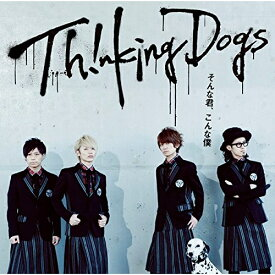 CD/そんな君、こんな僕 (通常盤)/Thinking Dogs/SRCL-8989
