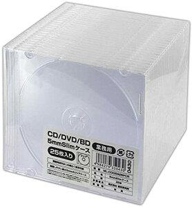 HIDISK/CD/DVD/BD 1枚収納 5mmスリムケース 25枚入 1個 ML-CD05S25PCR-1 (メーカー取寄)