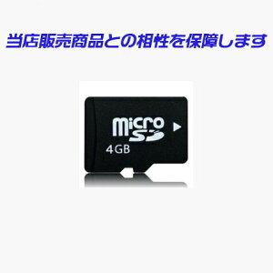 【レターパック送料無料】MicroSDHCカード4GB/8GB/16GB/32GB/64GB/128GB/256GB/Class10/MicroSDカード/ビデオカメラ対応/MicroSDHC Card/メモリーカード/フラッシュメモリ/SDカードビデオカメラ対応】sdcard