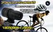 【送料無料】★マルチスポーツアクションカメラスボーツカメラ/小型カメラ/自転車カメラ/バイクカメラ/オートバイカメラ/ヘルメットカメラ/小型ビデオカメラ/ドライブレコーダ/ヘッドギアス/SportHD/MiniDVAT18