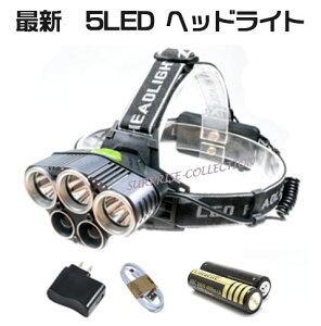 【レターパック送料無料】USB充電5led強力ヘッドライト/CREE T6 LED/3000lm/生活防水/充電池セット/3000ルーメン/LED/フラッシュライト/充電式/明るい/18650/CREE XML-T6/キャンプ照明/探検 5led-den