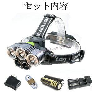 【レターパック送料無料】USB充電5led強力ヘッドライト/CREE T6 LED/3000lm/生活防水/充電池充電器フルセット/3000ルーメン/LED/フラッシュライト/充電式/明るい/18650/CREE XML-T6/キャンプ照明/探検 5led-s