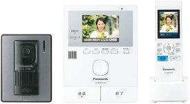 パナソニック VL-SWD220K 家じゅう 「どこでもドアホン」 ワイヤレスモニター子機1台付