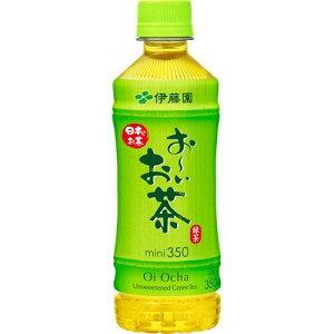 13petoiocharyokucha350 伊藤園 おーいお茶 緑茶 (350ml*24本入)【お〜いお茶】