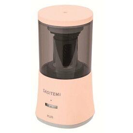 MDS-SASITEMI-PINK スーパー全自動鉛筆削り SASITEMI(サシテミ) ピンク