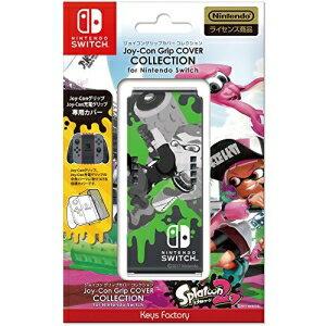 ニンテンドー/Nintendo Switchパーツ/Joy−Con Grip COVER for Nintendo Switch splatoon2 B/CJG-001-2