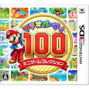 【取寄商品】 ニンテンドー/マリオパーティ100 ミニゲームコレクション/3DSソフト/CTR-P-BHRJ