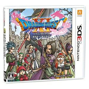 ニンテンドー/3DSソフト/ドラゴンクエストXI 過ぎ去りし時を求めて/CTR-P-BTZJ
