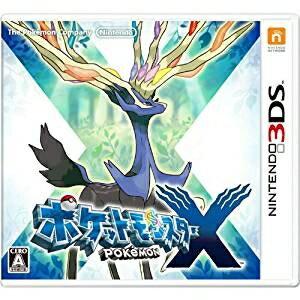 ニンテンドー/3DSソフト/ポケットモンスター X/CTR-P-EKJJ