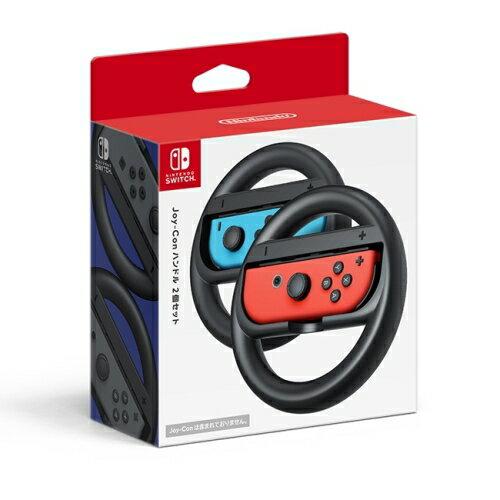 【送料込み】 【取寄商品】 ニンテンドー/Joy-Conハンドル 2個セット/Nintendo Switchパーツ /HAC-A-BG2AA